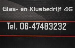 logo4g